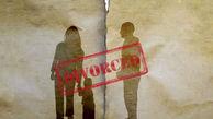 وقتی سر زده وارد اتاق خواب خانه ام شدم، خشکم زد / شوهرم طاهر حتی دستپاچه هم نشد !