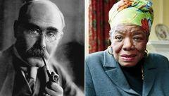 مبارزه دانشجویان علیه شاعر نژادپرست / شعر جدید جایگزین شد