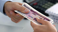 اقدامات جدید بانک مرکزی  برای پرداخت وام کرونایی + جزئیات