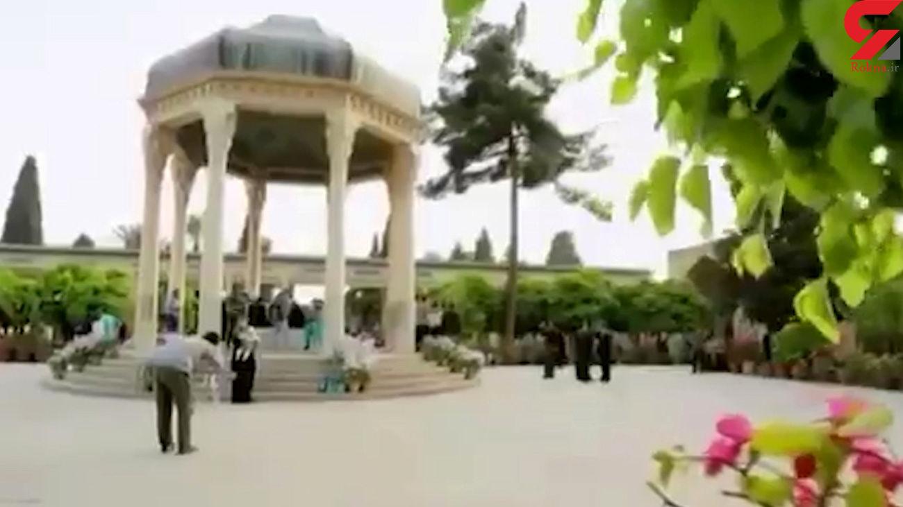 فال حافظ امروز / 13 تیر ماه با تفسیر دقیق + فیلم