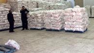 تامین کننده برنجهای فروشگاه شهروند به تقلبی بودن برنجها اعتراف کرد