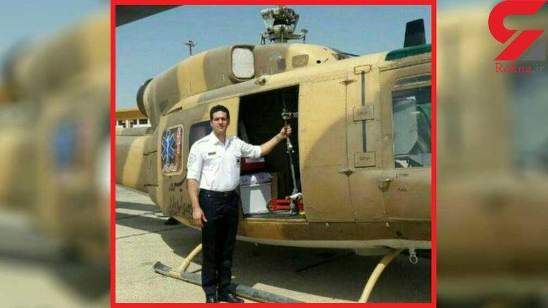 ستار کاویانی لحظات قبل از مرگ خود در سقوط بالگرد اورژانس را ثبت کرد! + فیلم