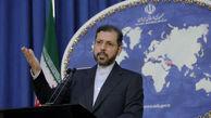 خط و نشان ایران بخاطر اصابت موشک به خاک کشورمان