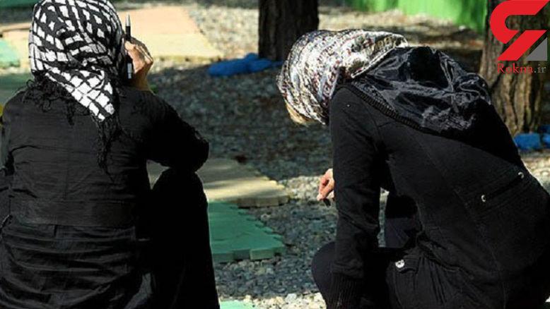 156 هزار زن در ایران معتاد هستند