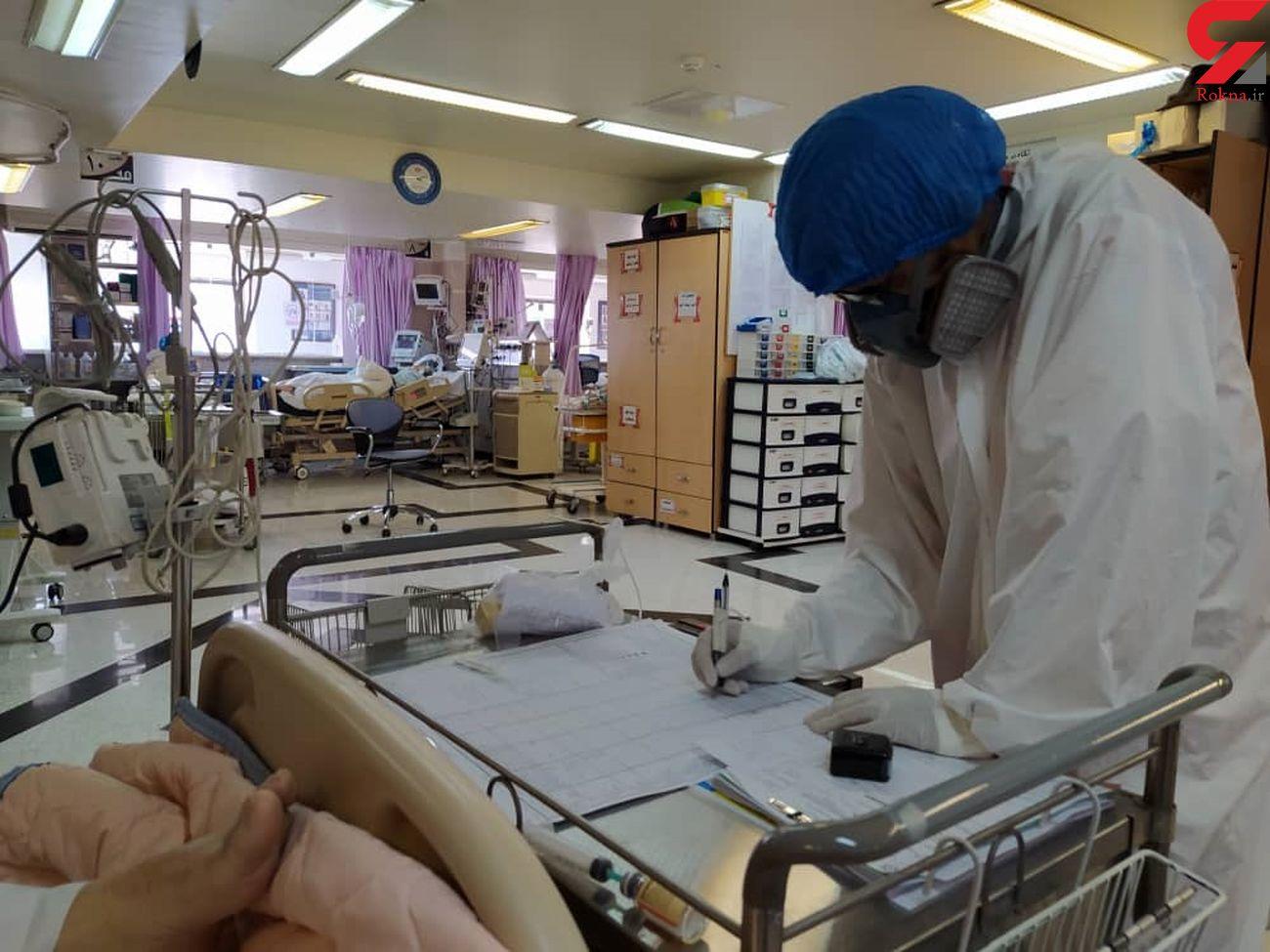 پرستاران بیمارستانهای خصوصی قربانیان ویروس کرونا