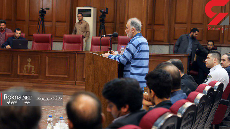 نجفی در دادگاه علیه دفاعیات وکیل خود حرف زد ! + عکس
