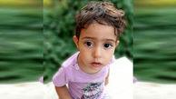 زهرا کوچولو در عرض 20 ثانیه ناپدید شد / مادر و پدری که یک شبه پیر شدند+ تصاویر
