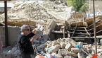 حکایت تلخ یک کارگردان از بیاعتمادی در کمک به زلزلهزدگان