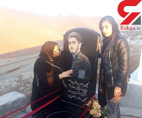 اعدام قاتلان بی رحم صادق برمکی بزودی! /  3 قاتل در نقطه پایان! + فیلم های باورنکردنی