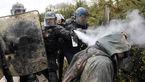 درگیری پلیس فرانسه با فعالان محیط زیست