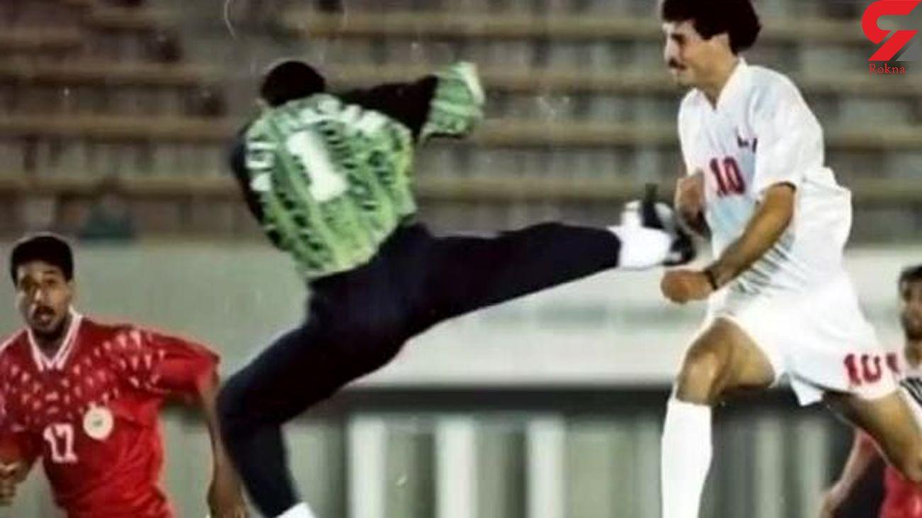 علی دایی خاطره ای از دوران فوتبالش گفت + فیلم