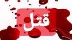 جنازه ملیحه زن جوان تهرانی پشت وانت مرد میوه فروش / او با کامران بود !