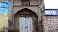 سرقتی عجیب از گرمابه تاریخی آخوند در قزوین
