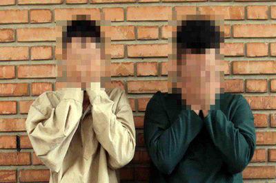 قرار مرگ مرد ثروتمند تهرانی با 2 آدمکش اسیدی + عکس