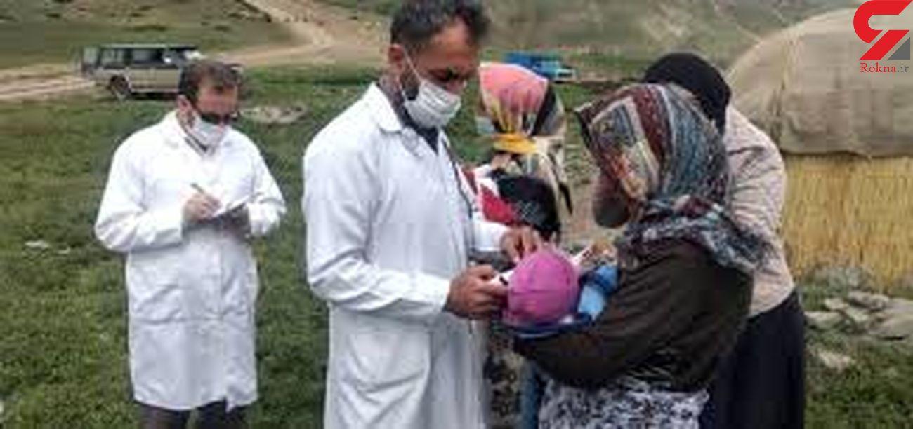 واکسیناسیون ۲۱ هزار نفر از جمعیت عشایری لرستان علیه کرونا