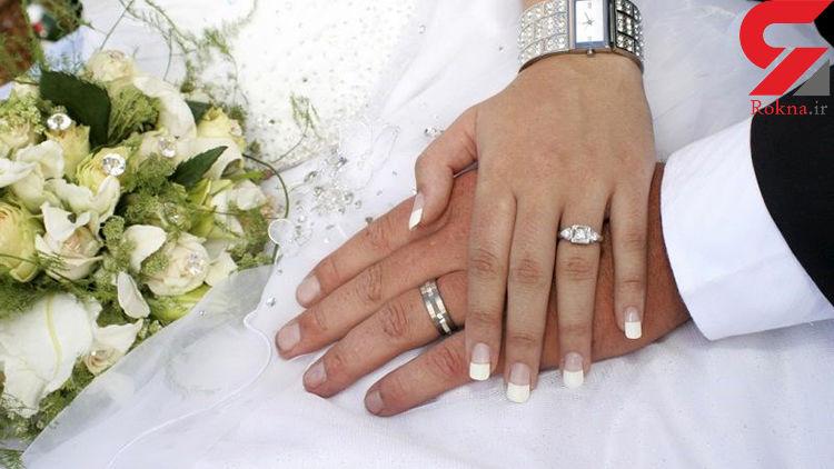 غفلت زوج های 31 تا 40 ساله!