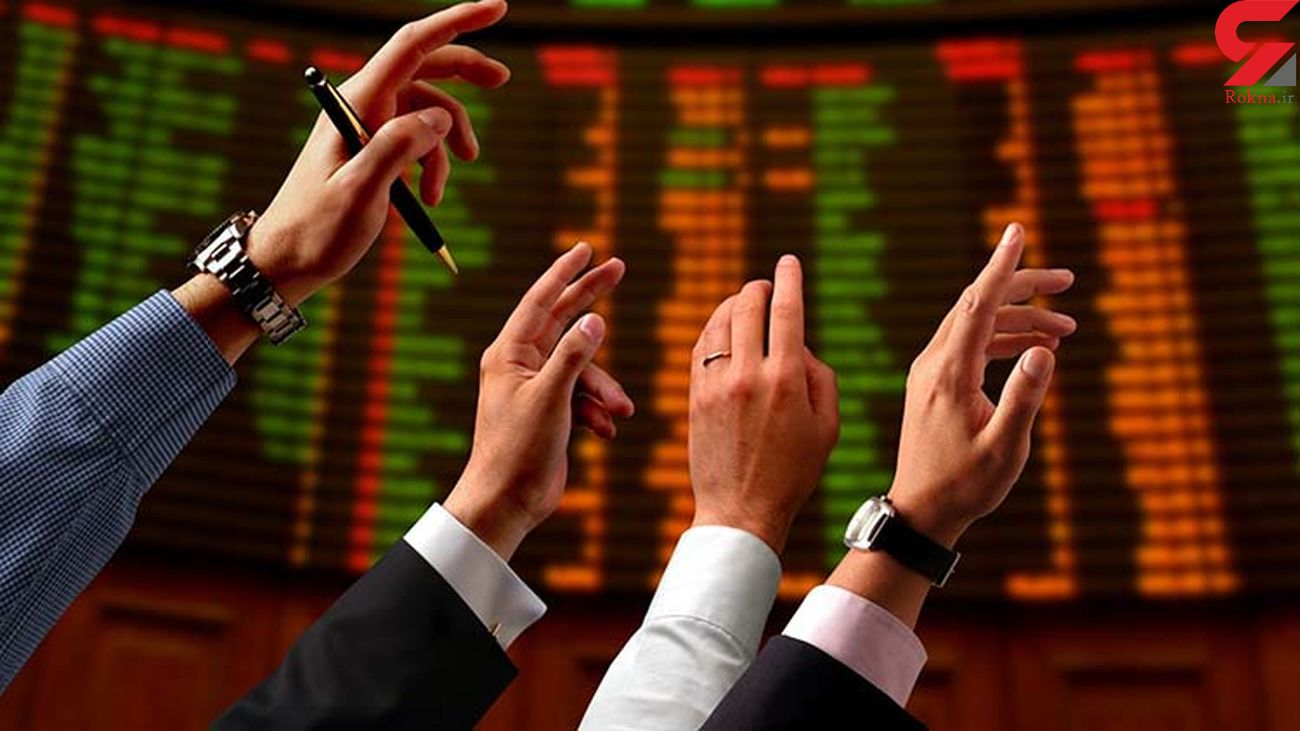پیش بینی روند معاملات بورس امروز سه شنبه 31 تیر ماه