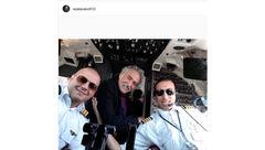 «رضا توکلی» در کابین خلبان ترسید!
