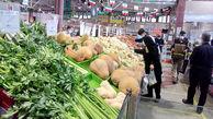 قیمت چه میوههایی در میادین کاهش یافت؟ + جدول قیمت