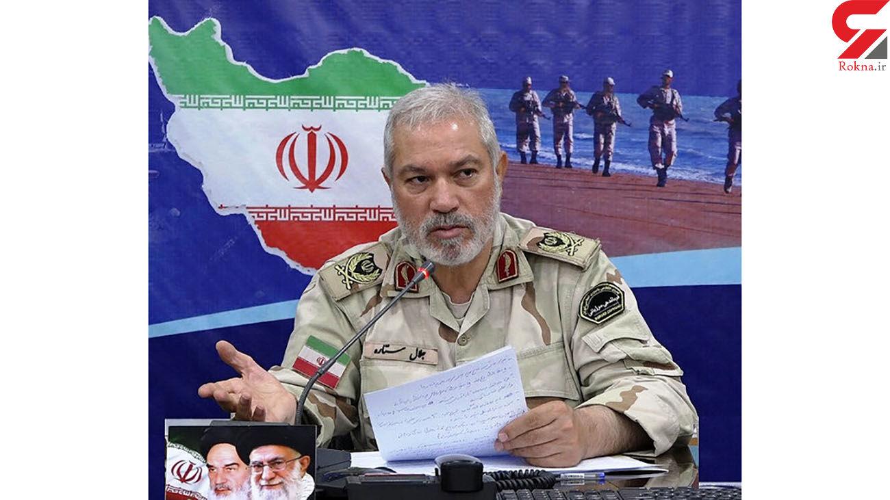 امنیت در مرزهای ایران اسلامی