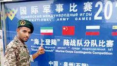 گپی با قهرمان رقابتهای پنجگانه ارتشهای جهان