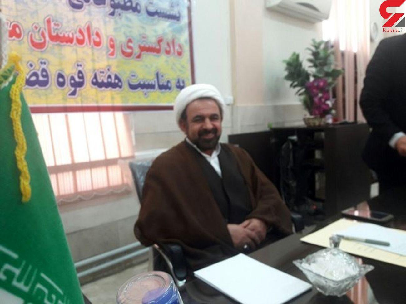 رسوایی 12 عضو شورا و کارمندان دهیاری های قرچک