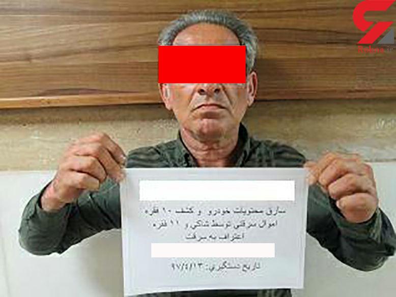 پایان پرسه زنی های مرد مشکوک در بهشت زهرا + عکس