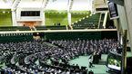 بررسی طرح صدور چک درمجلس/ حضور کرباسیان در کمیسیون اقتصادی
