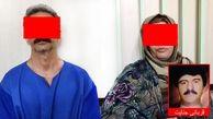بریدن سر مرد تهرانی  به دستور سمیه که خائن بود ! + فیلم گفتگوی اختصاصی با  عروسی که 23 سال از شوهر کوچکتر بود !