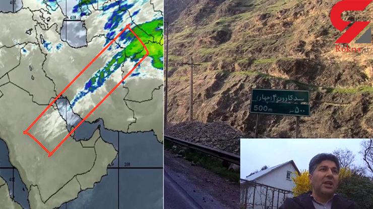 فردی که ادعا دارد بارندگیهای اخیر در ایران کار اوست! + عکس