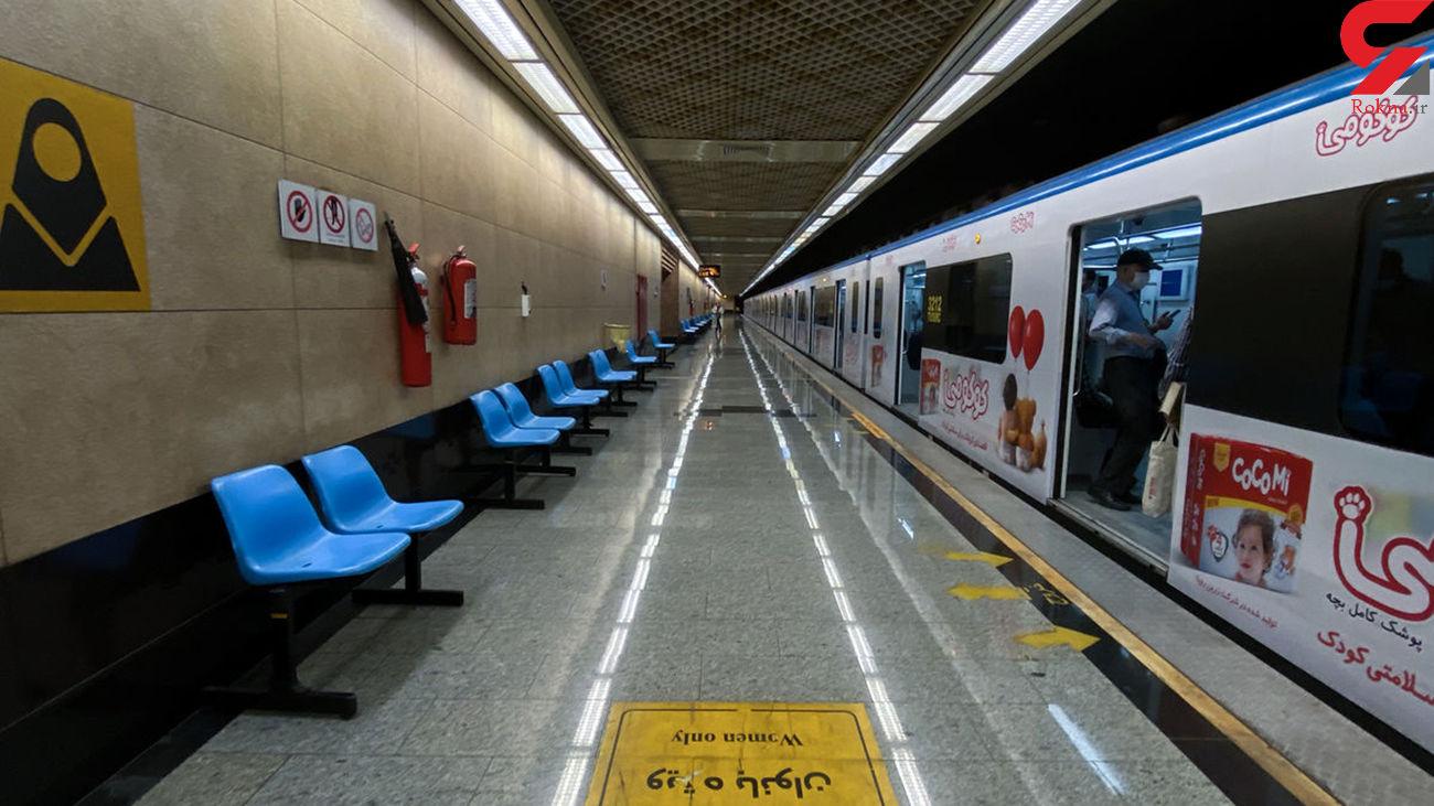 افتتاح یک ایستگاه متروی جدید در تهران