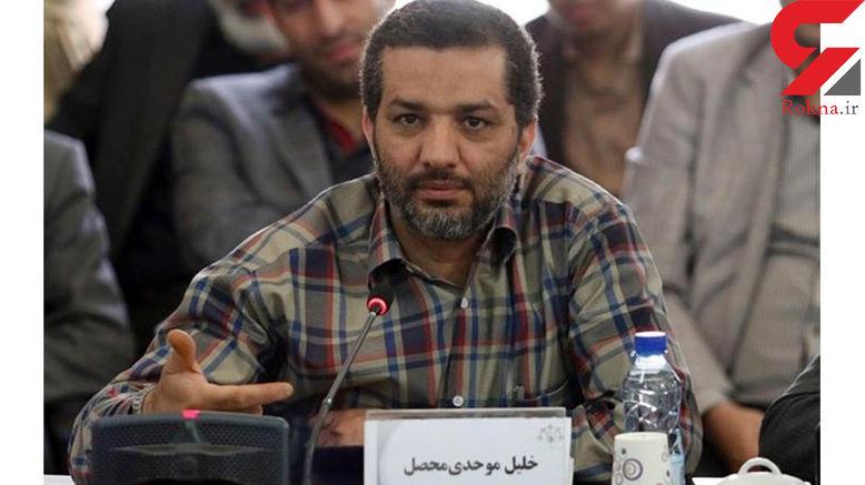 این مرد مشهدی را می شناسید؟ / او نمایندگان مجلس را تهدید کرده بود +عکس