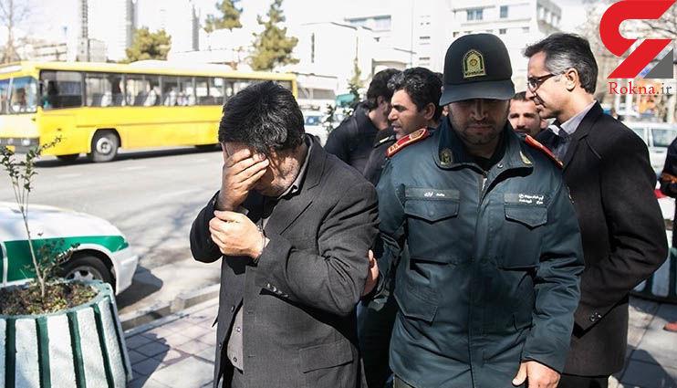 این مرد شهرک غرب تهران را بهم ریخت +عکس