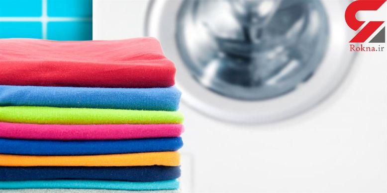 لکه وایتکس را از روی لباس چگونه پاک کنیم؟