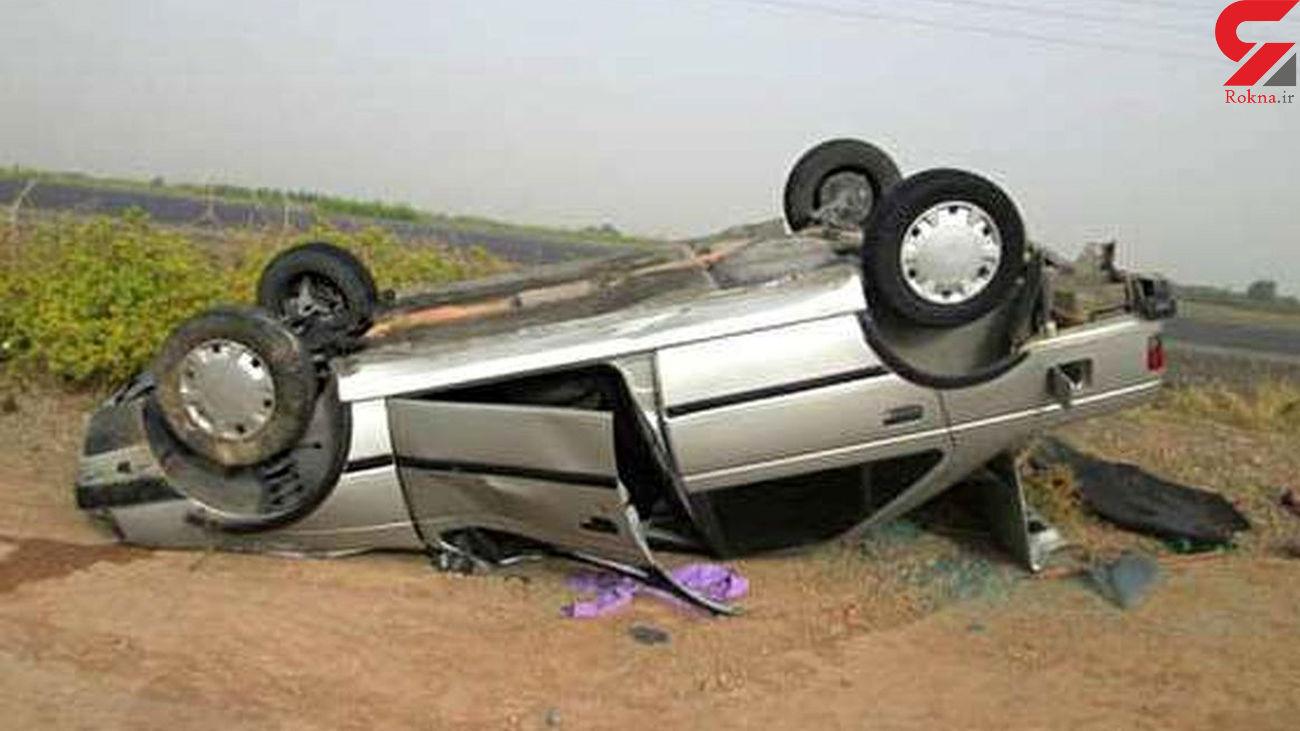 2 کشته در واژگونی خودرو در جاده شیراز