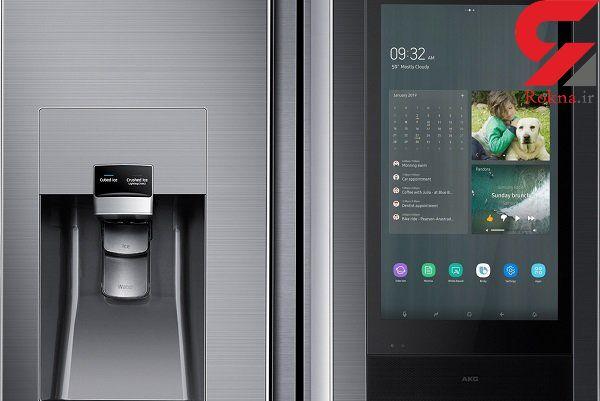 سامسونگ هوشمندترین یخچال خانگی را ساخت+ عکس