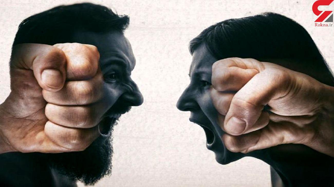 چگونه از پرخاشگری جلوگیری کنید؟ / راهکارهای ساده