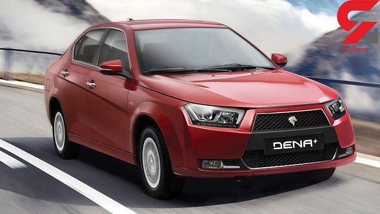 آغاز فروش دنا پلاس توسط ایران خودرو از امروز + شرایط