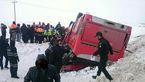 اسامی کشته شدگان حادثه واژگونی اتوبوس در محور باغچه + عکس