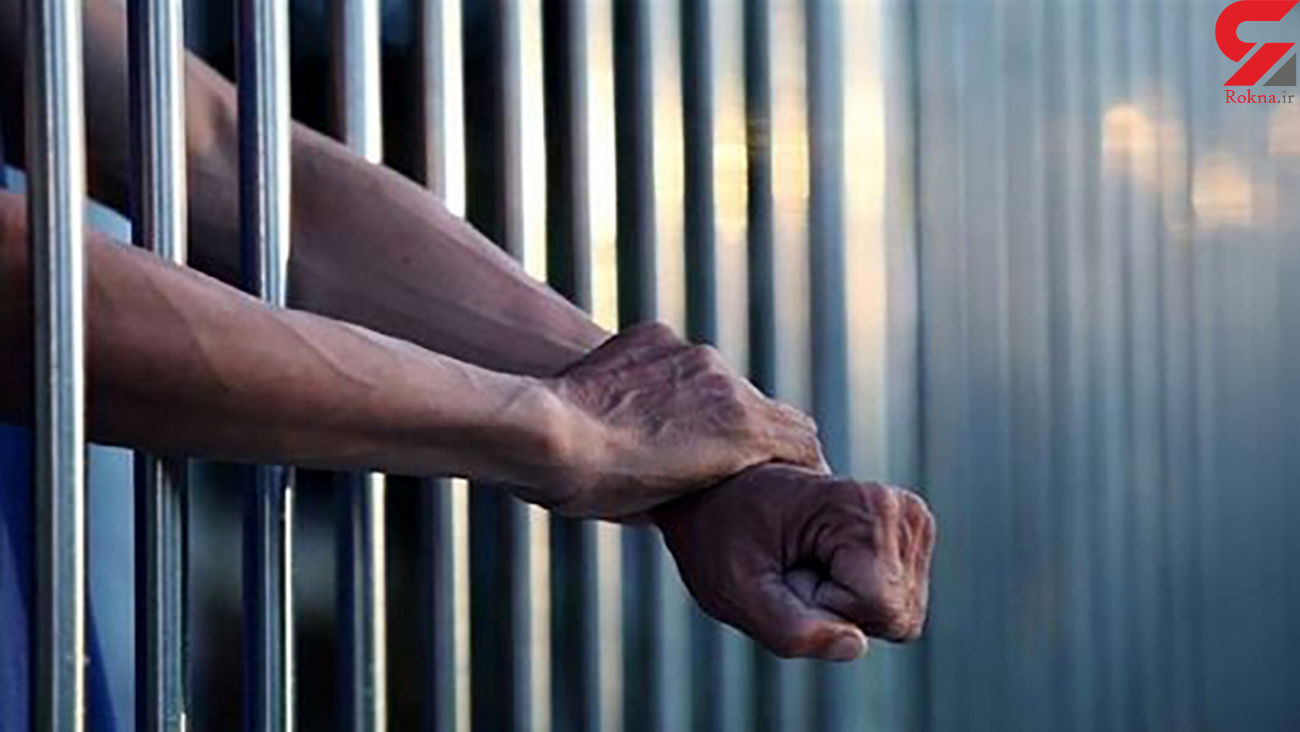 70 درصد زندانیان کشور می توانند از مجازات جایگزین استفاده کنند