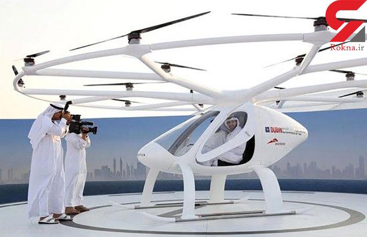 نخستین تاکسی هوایی که پسر شاهزاده دوبی در آن نشست + عکس