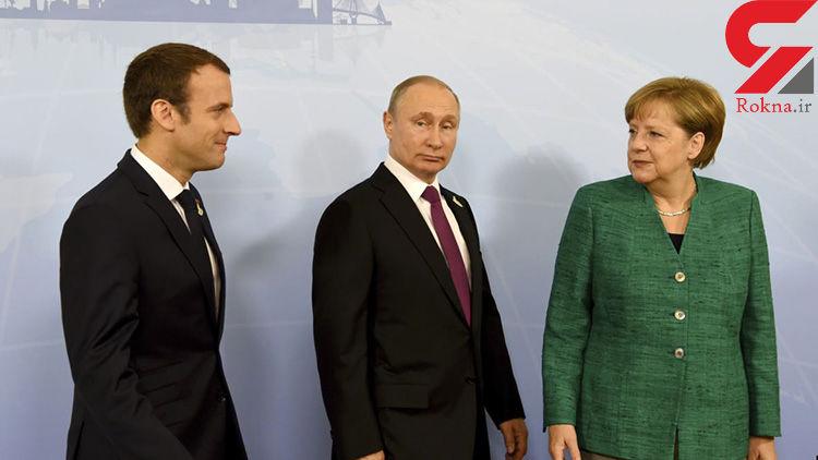 نگرانی مرکل و مکرون از تاخیر پوتین برای عکس یادگاری! + فیلم