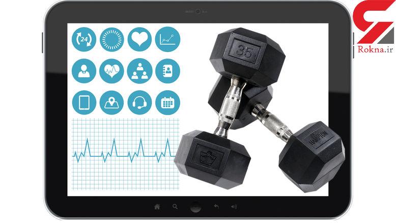 کاهش وزن در ۳۰ روز / اپلیکیشنهایی که مربی دیجیتالی تناسب اندام شما هستند