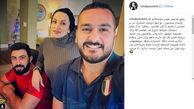 بازیگری که حکم داداش را برای روناک یونسی دارد+عکس