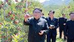 تفریح رهبر کره شمالی حین سخنرانی دونالد ترامپ