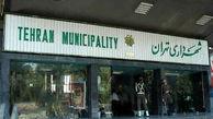 دلیل برکناری شهردار ناحیه 4 منطقه یک تهران چه بود؟