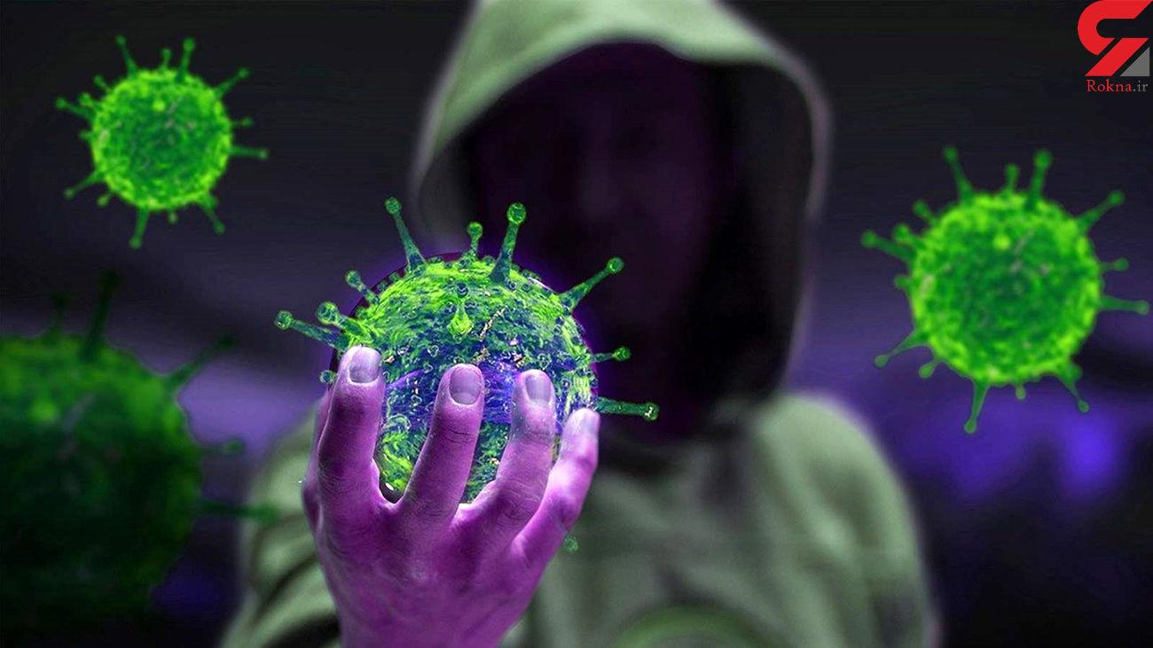 چگونه سیستم ایمنی بدن را  در برابر ویروس کرونا بالا ببریم؟