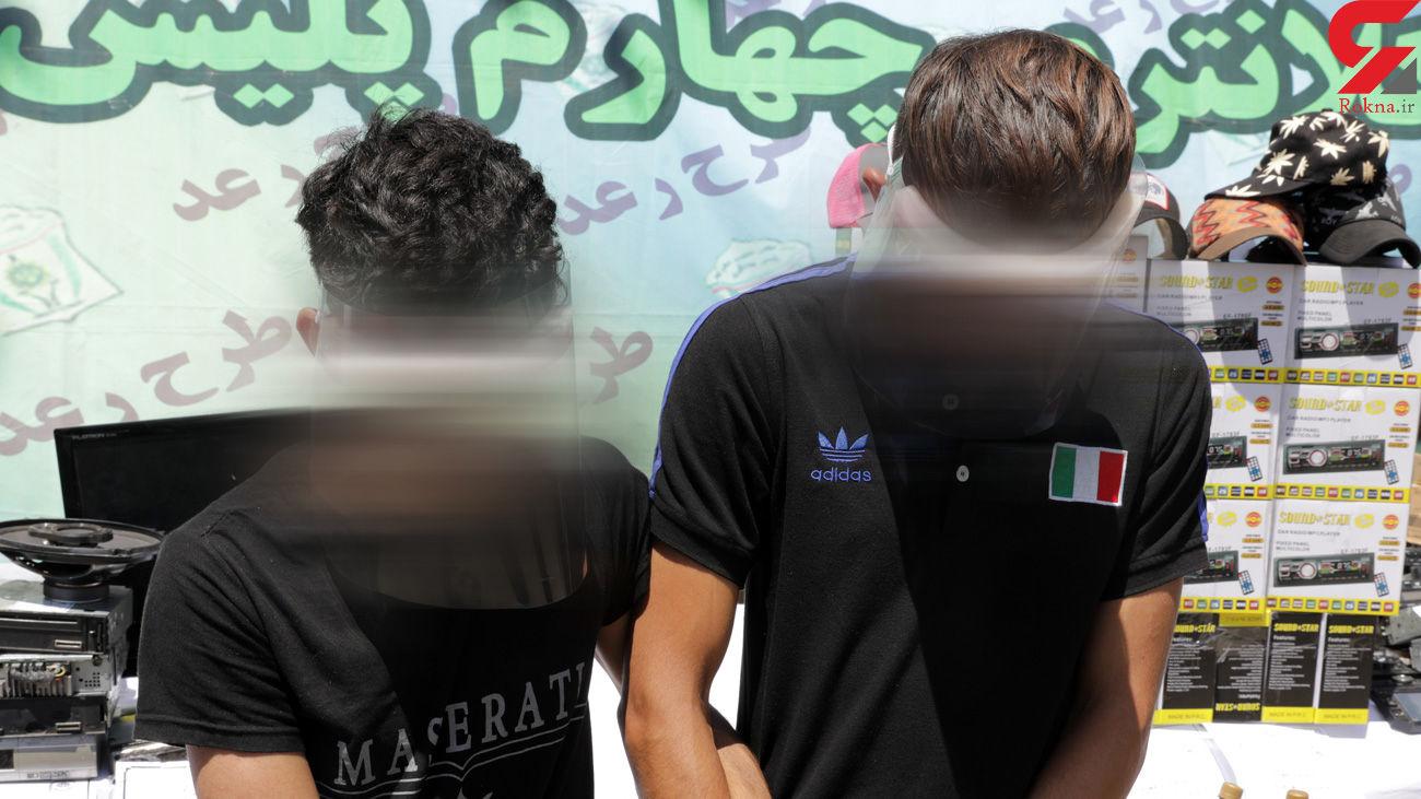 خوش شانس ترین زن تهران / پلیس به موقع رسید + عکس