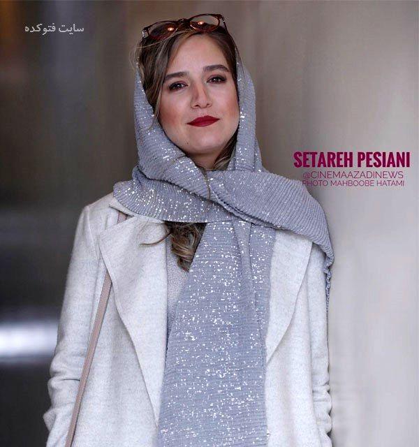 عکس جدید و بیوگرافی ستاره پسیانی Setareh Pesyani
