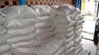 صدور حکم عرضه ۵۱۰ کیسه آرد یارانهای در شبکه رسمی